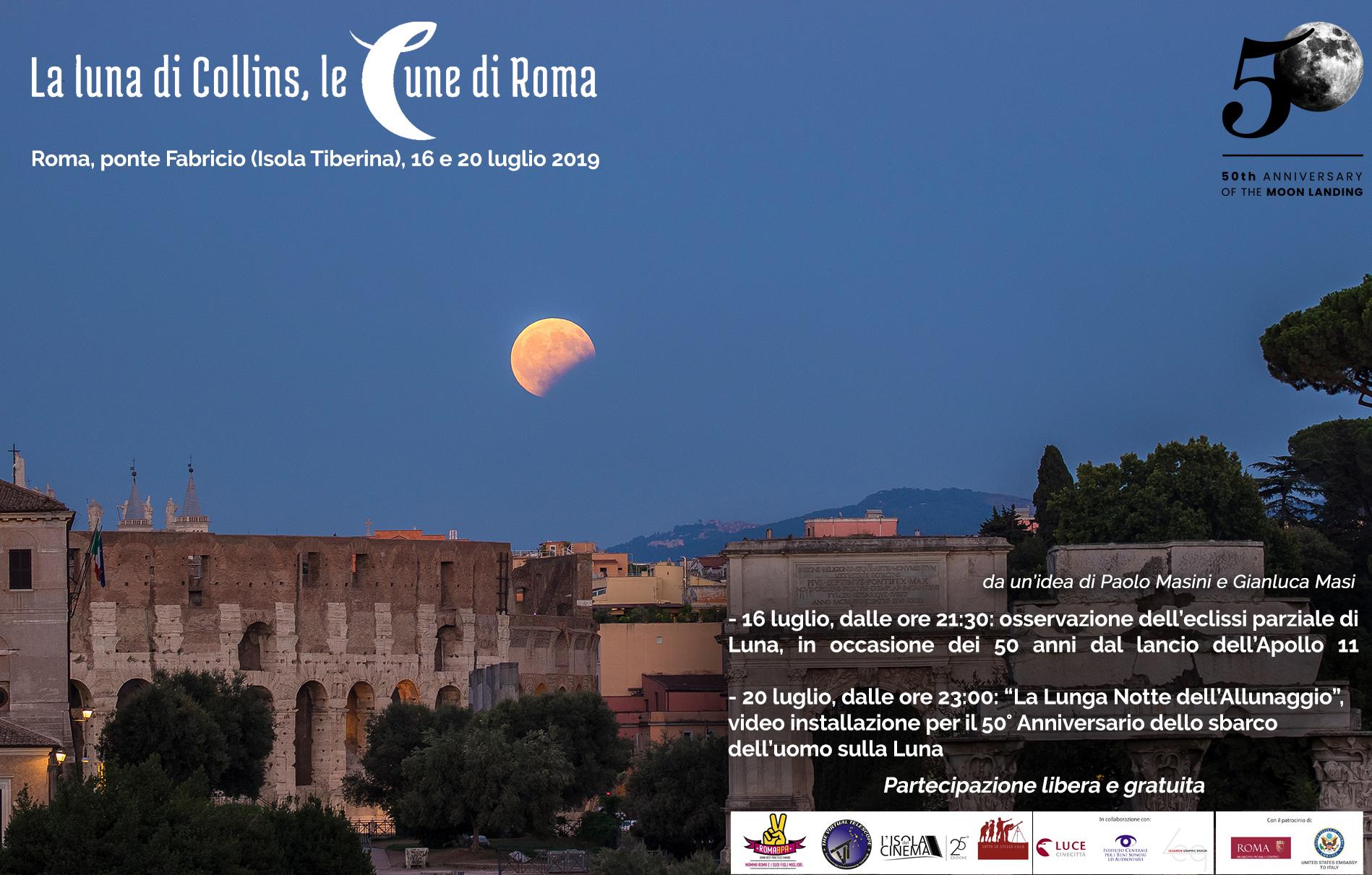 """""""La Luna di Collins, le lune di Roma"""""""